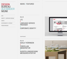 Минимализм в веб-дизайне