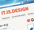Новый дизайн блога ItIsDesign