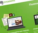 Зелёный цвет в дизайне сайтов.