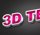 3D текст в Photoshop