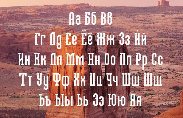 Pt Sans Italic скачать
