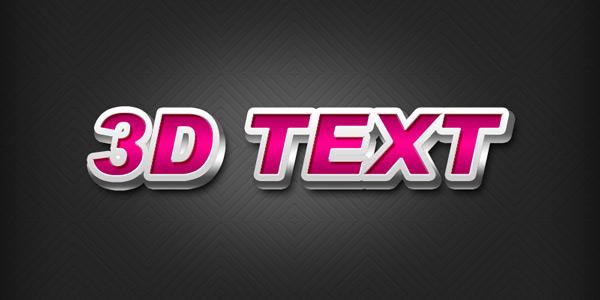 http://naikom.ru/img/2011/folders/3d_text/1.jpg