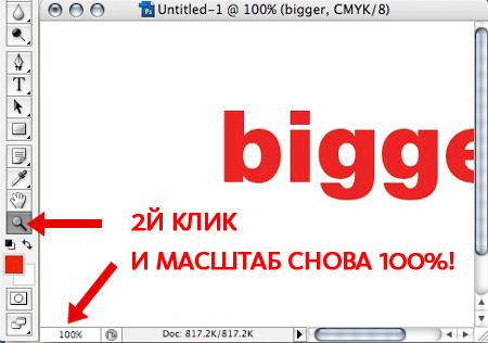 http://naikom.ru/img/2011/folders/ps01/7.jpg